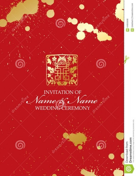 Chinese Paper Cut Style Wedding Invitation Card Template Stock