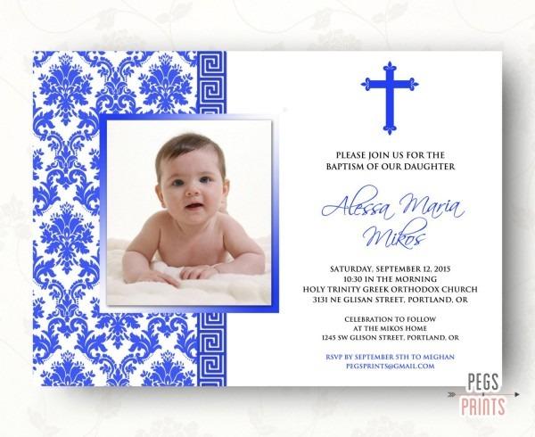 Greek Baptism Invitation, Printable, Greek Christening Invitation