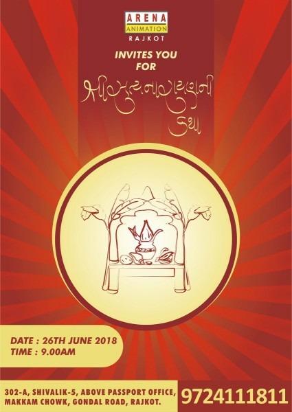 Rajkotarena On Twitter    Arena  Animation  Rajkot Invites You For