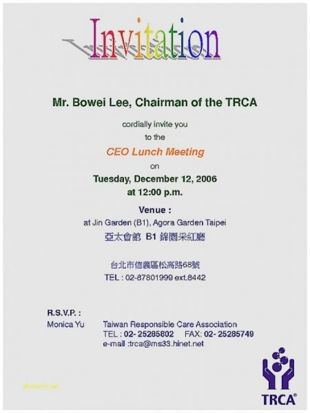 Funny Lunch Invitation Message Invitation Wording Lunch Gallery