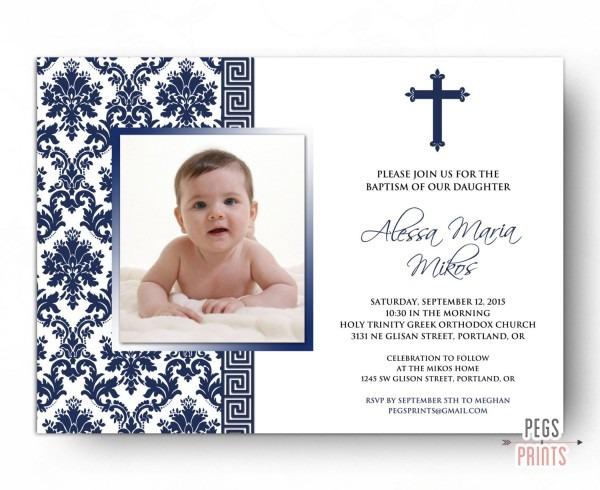 Greek Baptism Invitation Printable Greek Christening