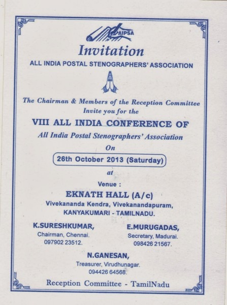Tamil Nadu Circle Postal Stenographers Association  Invitation Of