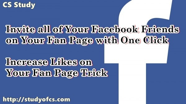Invite All Of Your Facebook Friends On Your Fan Page With One