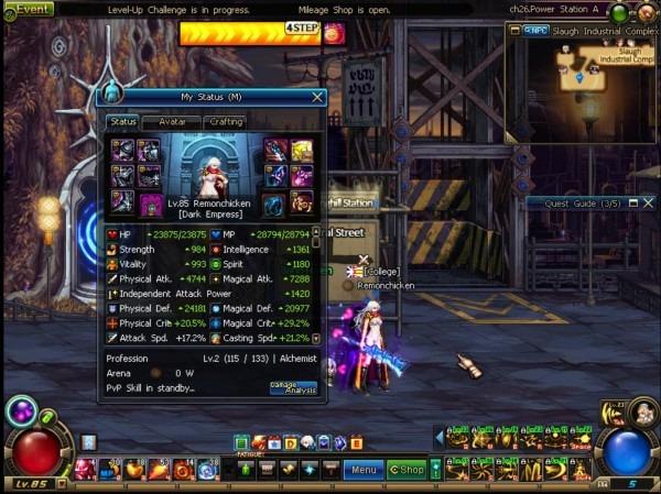 Level 85 Surprise Box   Dfo