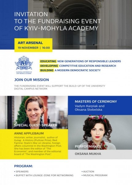 Invitation  To The Fundraising Event Of Kyiv