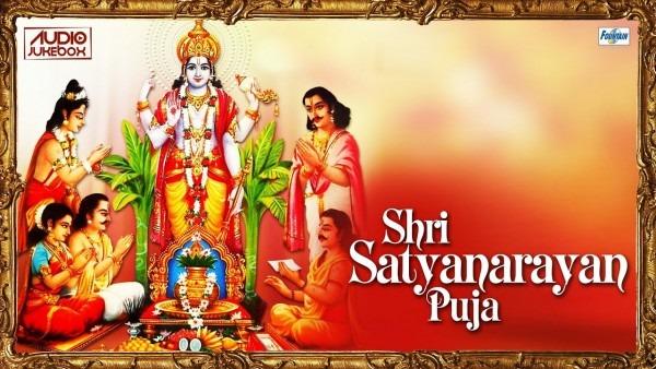 Shri Satyanarayan Pooja (katha) Vidhi Full In Marathi