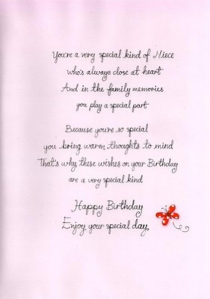 Niece Birthday Poems Nephew Card Best Gifts For Grandparents Movie