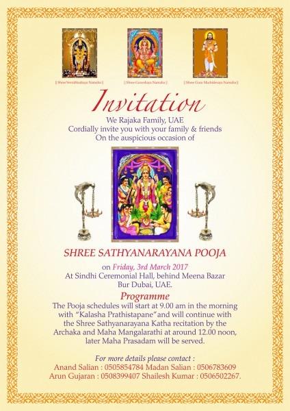 Shree Satyanarayana Pooja In Dubai On March 3