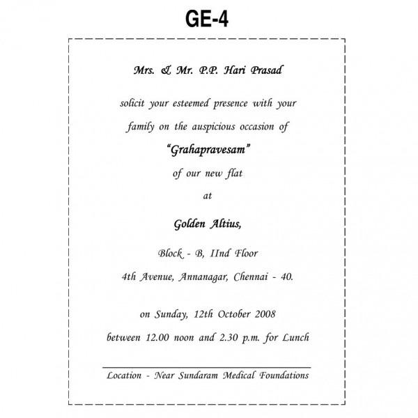 Tamil Wedding Invitation Wording Verses Beautiful