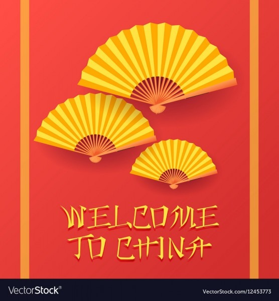 Welcome To China Invitation Card Design Template Vector Image