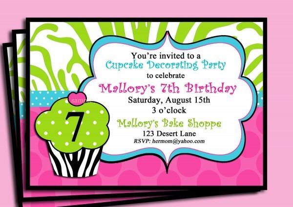 Zebra Cupcake Invitation Printable Superb Cupcake Party Invitation