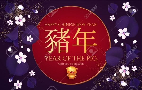 Happy Chineze New 2019 Year  Invitation Card Template With Gold