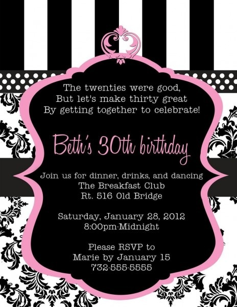 Sample 30th Birthday Invitations