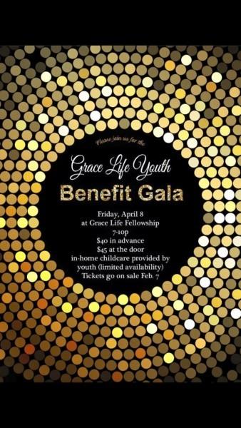 Gala Invitation Template Private Shopping Event Invitation Party