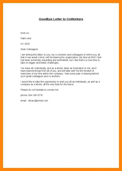 office farewell invitation