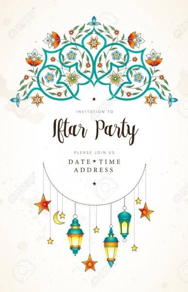 Vector Ramadan Kareem Card, Ornate Invitation To Iftar Party