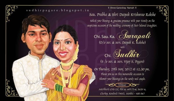 S P  My Wedding Invitation Card