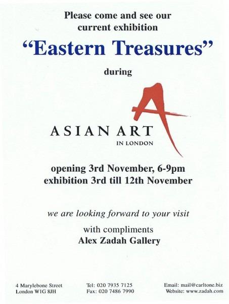 Zadah's Eastern Treasures Exhibition