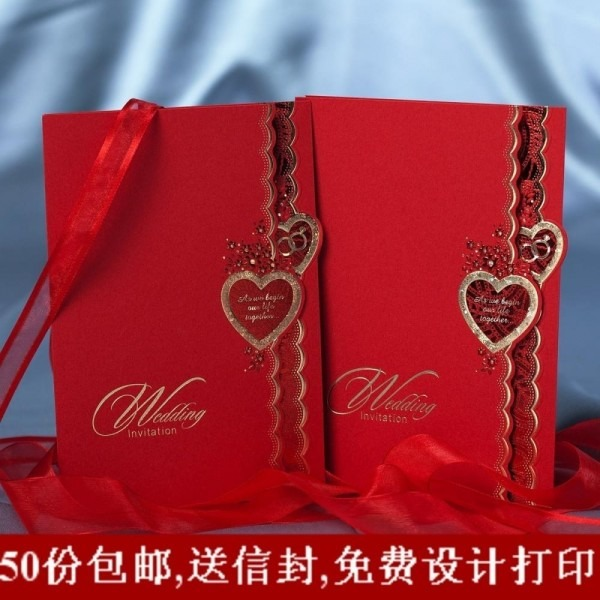 Chinese Red Heart Shape Gilding Customizable Wedding Invitation