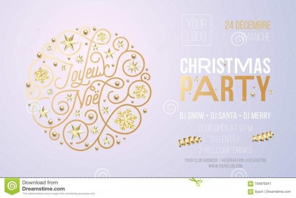 Christmas Party Invitation For French Joyeux Noel Holiday