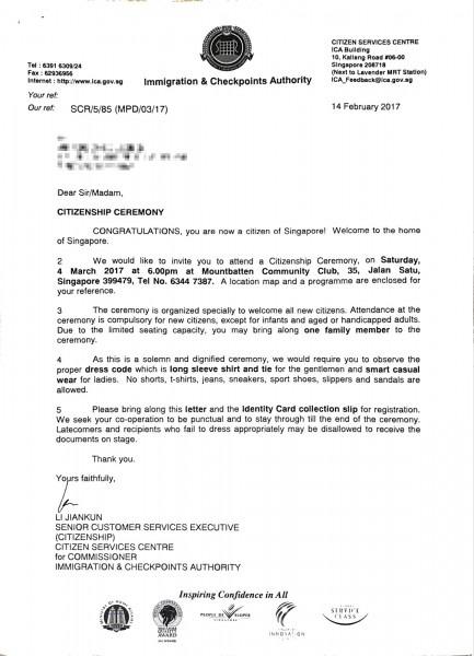 Citizenship Ceremony Invitation Letter