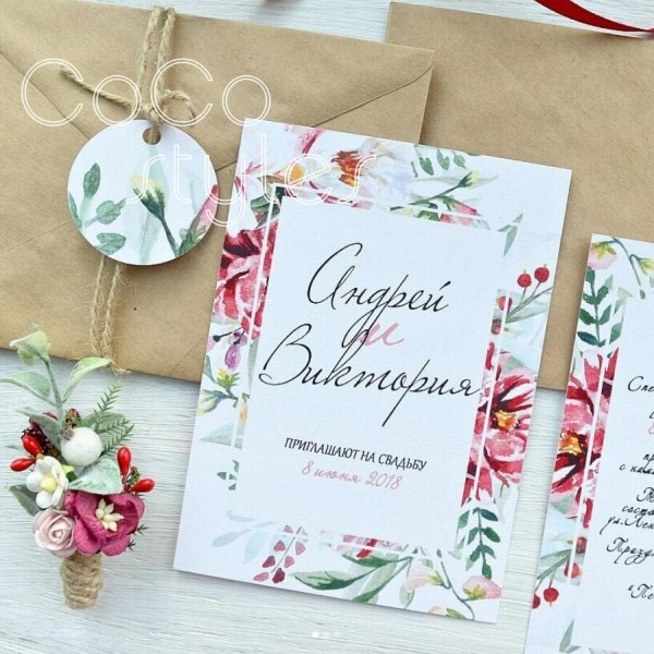 Cocostyles Bespoke Rustic Floral And Greenery Printing Invitation