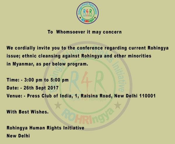 Rights For Rohingya On Twitter   Invitation Letter For Press