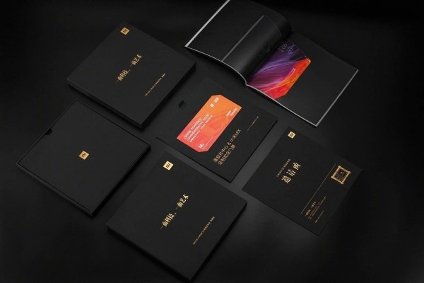 Wang Xiang On Twitter   Every Invitation Letter For The  Mimix2s
