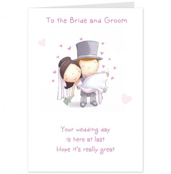 Hallmark Wedding Invitations Hallmark Wedding Invitations And Chic