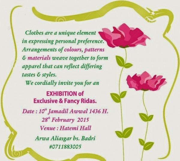Nairobimail  Fwd  Invitation To An Exhibition Of Masterpiece Ridas
