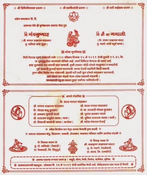 Invitations   Inspiring Wedding Invitation Wording Hindi In Font