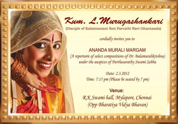 Invitation Cards Arangetram, Invitation Cards Arangetram