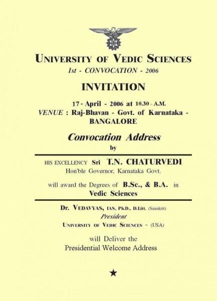 Letter Format Convocation Invitation For Ayudha Pooja Invite
