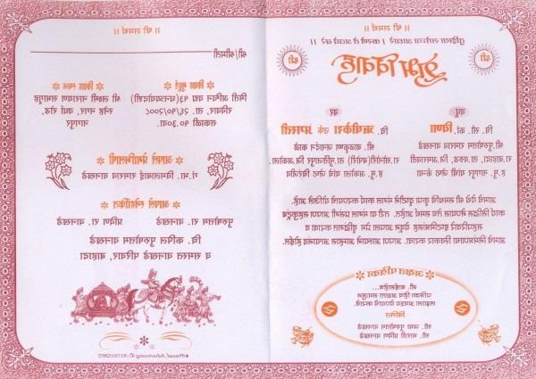 Invitations   Good Looking Wedding Invitation Wording On And Best