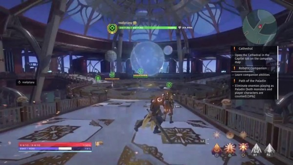 Skyforge How To Invite People