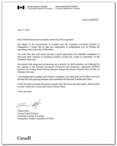 Sample Invitation Letter For Visa For Brother
