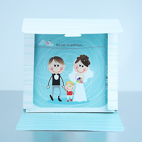 Wedding And Christening Combined Invitations