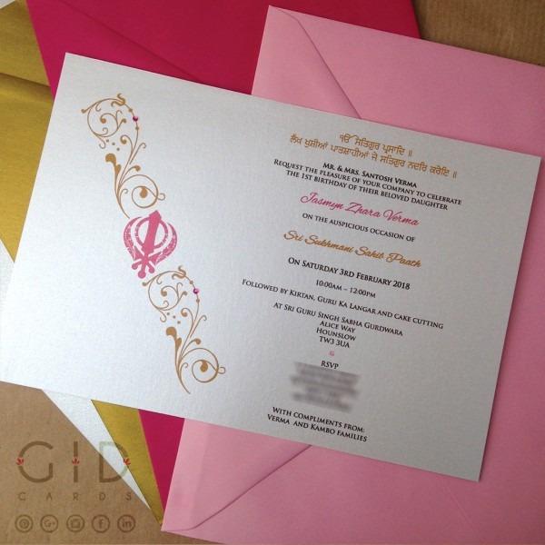 first death anniversary invitation card