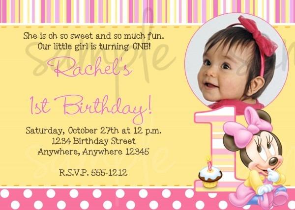 1 Year Birthday Invitation Wording