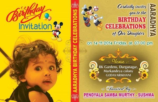 1st Year Birthday Invitation — Birthday Invitation Examples