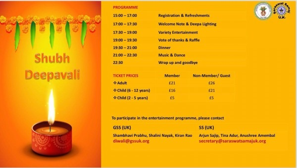 Gss Uk Diwali 2017 – Invite – Gssuk Org