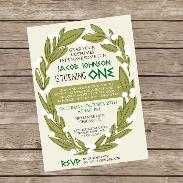 Greek Themed Birthday Party Invitation