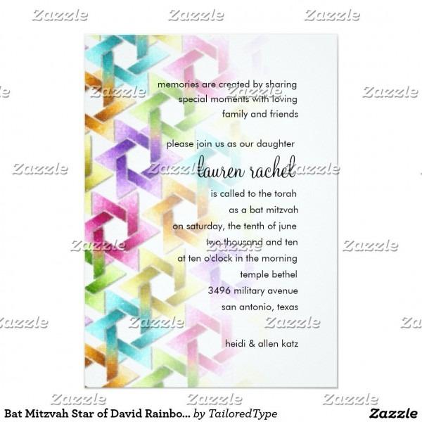 Bat Mitzvah Star Of David Rainbow Damask Card