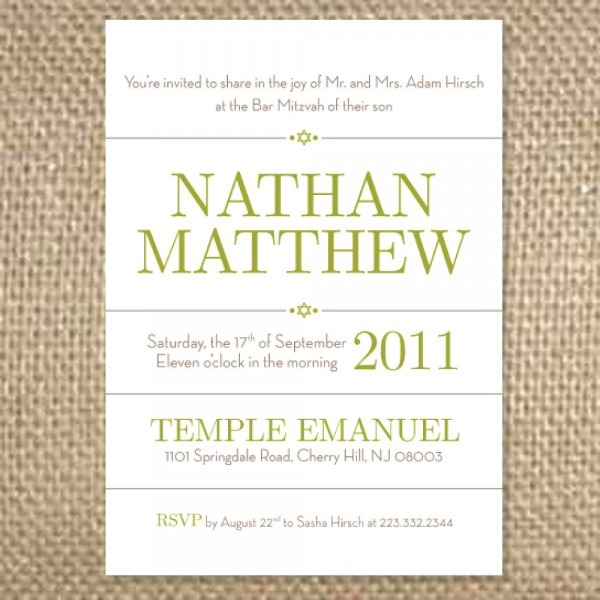 Bat Mitzvah Invitation Wording
