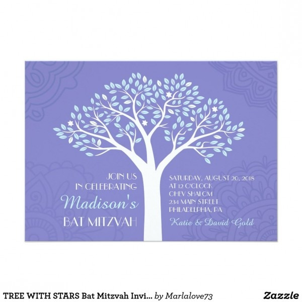 Tree With Stars Bat Mitzvah Invitation Bat Mitzvah Invitations Bat