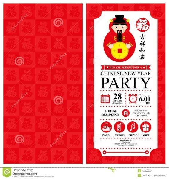 Chinese New Year Invitation  Daruma Money God Invitation Stock