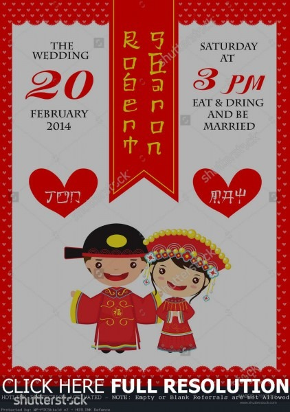 Engagement Invitation Wording For Friends 6  Masquerade New Year