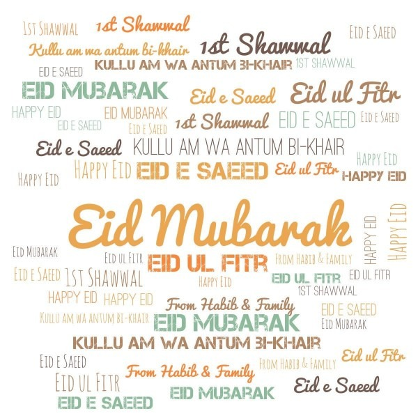 Eid Ul Fitr Invitation Message