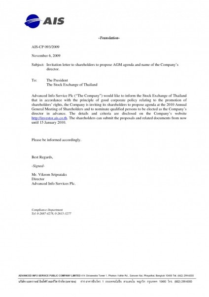 Dealer Meet Invitation Letter Format Board Meeting 286369