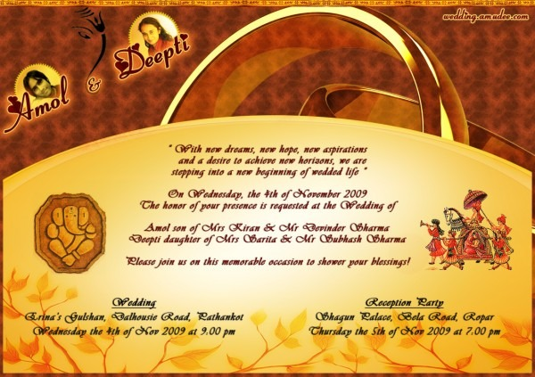 Ethiopian Wedding Invitation Cards